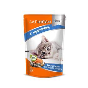 Влажный корм Cat Lunch для котят, кролик в желе, 85 г