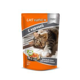 Влажный корм Cat Lunch для кошек, курица в желе, 85 г