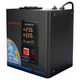 Стабилизатор напряжения однофазный Энергия Voltron 1000 ВА, точность ±5%