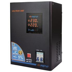 Стабилизатор напряжения однофазный Энергия Voltron 3000 ВА, точность ±5%