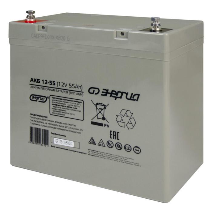 Аккумулятор АКБ 1255 Энергия