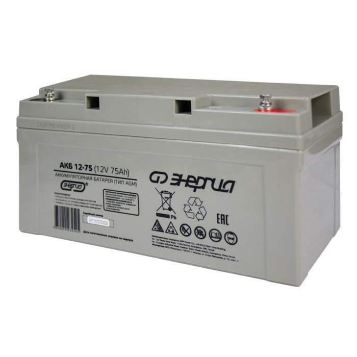 Аккумулятор АКБ 1275 Энергия