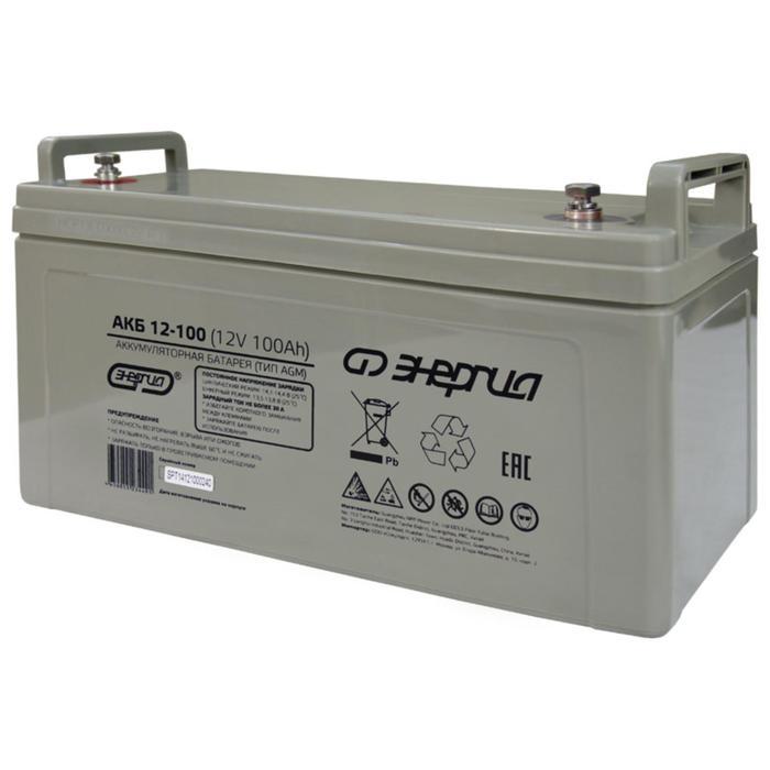 Аккумулятор АКБ 12100 Энергия