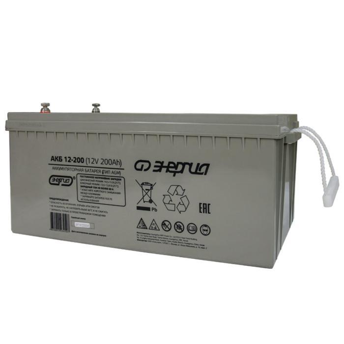Аккумулятор АКБ 12200 Энергия