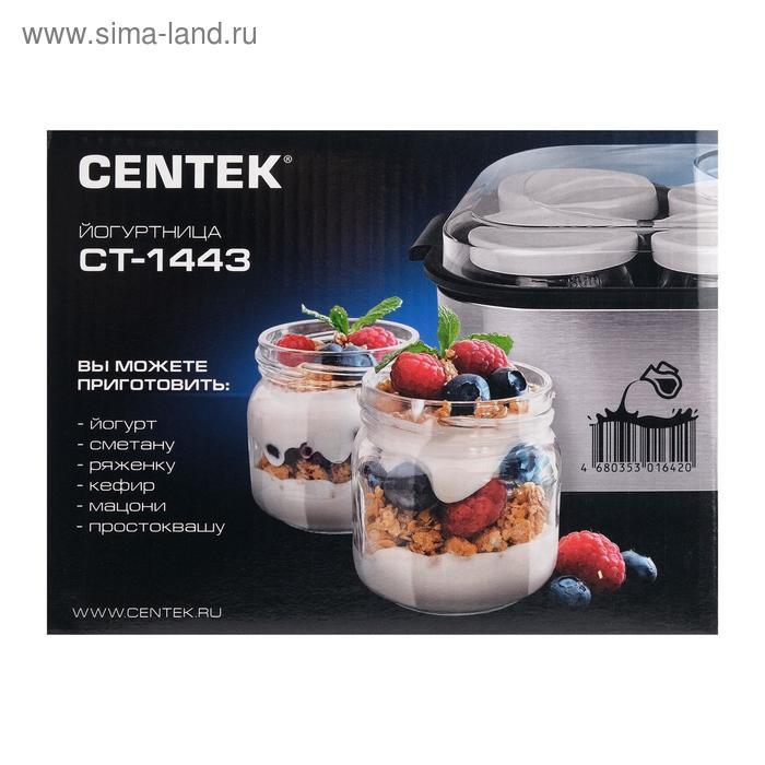 Йогуртница Centek CT-1443, 30 Вт, 8 ёмкостей, стекло, таймер