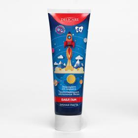 """Зубная пста Delicare для детей """"Bubble gum"""" от 4 лет, 75 мл"""