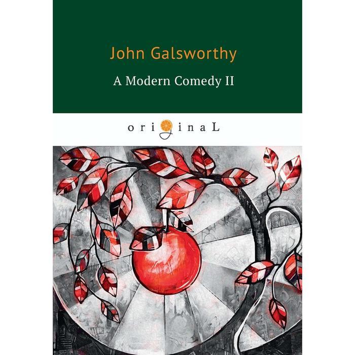 A Modern Comedy 2 = Современная комедия 2: на английском языке. Galsworthy J.