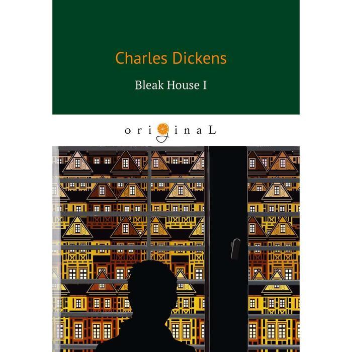 Foreign Language Book. Bleak House I = Холодный дом 1: роман на английском языке. Dickens C.