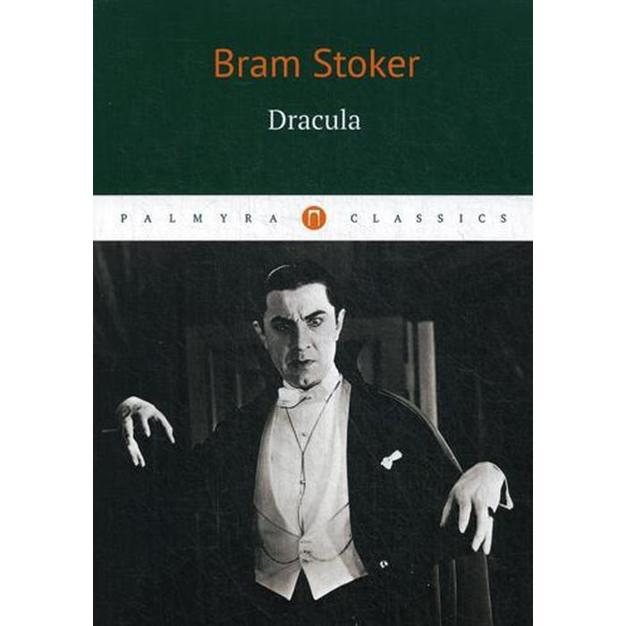 Foreign Language Book. Drakula = Дракула: роман на английском языке. Stoker Bram