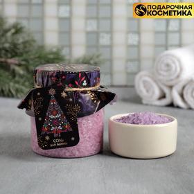 """Соль """"С Новым годом, ботаника"""" 300 г"""