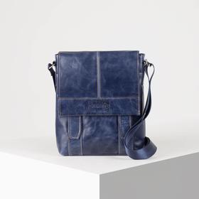 Планшет мужской, отдел на клапане, 2 наружных кармана, длинный ремень, цвет синий
