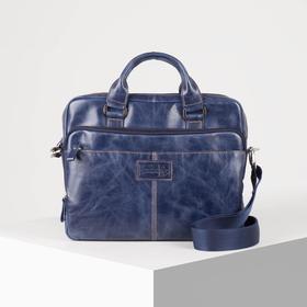 Сумка мужская, отдел на молнии, 3 наружных кармана, длинный ремень, цвет синий