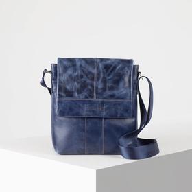 Планшет мужской, отдел на молнии, 3 наружных кармана, длинный ремень, цвет синий
