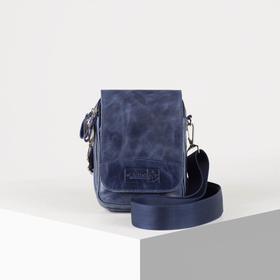 Сумка мужская, 2 отдела на молниях, наружный карман, цвет синий
