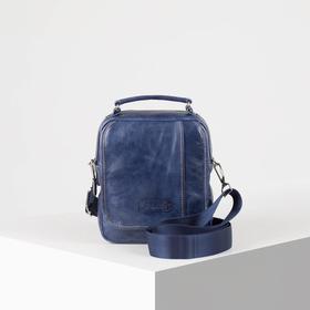 Сумка мужская, отдел на молнии, наружный карман, цвет синий