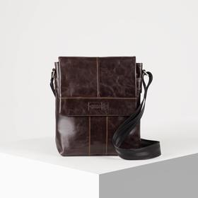 Планшет мужской, отдел на молнии, 3 наружных кармана, длинный ремень, цвет тёмно-коричневый