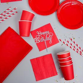 Набор посуды «С Днём Рождения», цвет красный