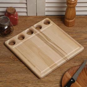 """Доска разделочная деревянная """"Функциональная №1"""", с кровостоком, МАССИВ, 25×25×2 см"""