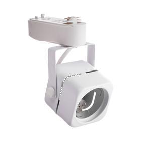 Трековый светильник Luazon Lighting под лампу Gu5.3, квадратный, корпус белый Ош
