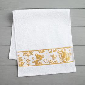 Полотенце махровое LoveLife «Силуэты», 30х60 см, цвет белый