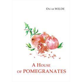 A House of Pomegranates = Дом из гранаты: сборник рассказов на английском языке. Wilde O.