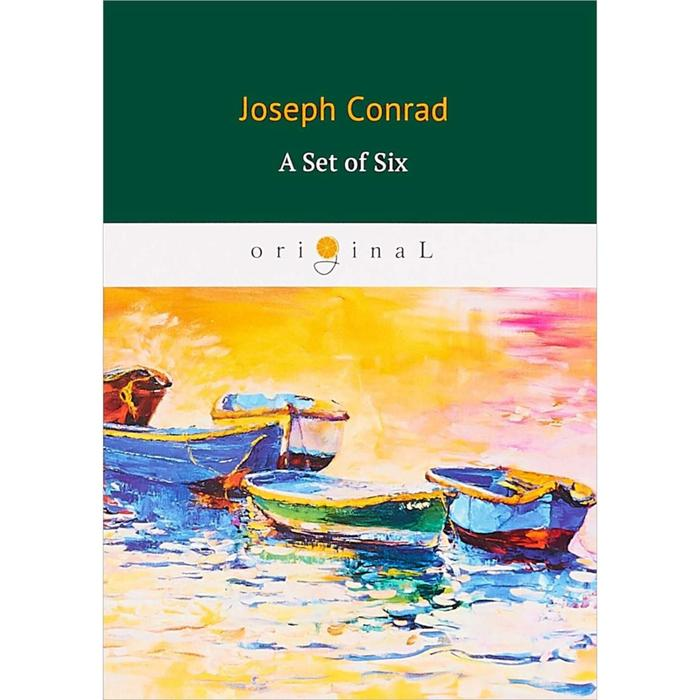 Foreign Language Book. A Set of Six = Набор из шести: роман на английском языке. Conrad J.