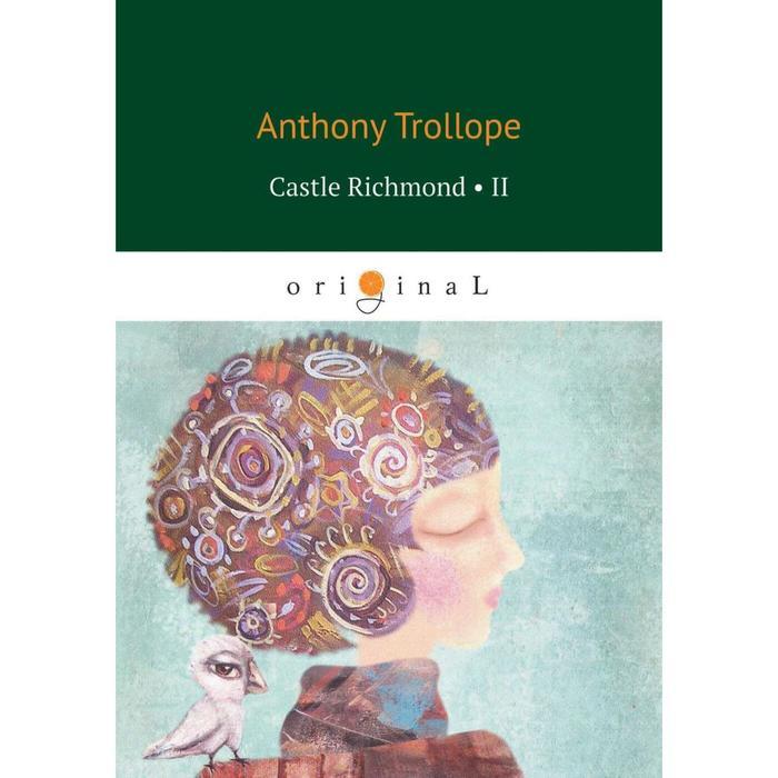 Foreign Language Book. Castle Richmond 2. Trollope A.