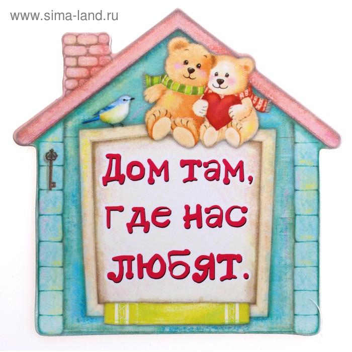 Картинки с надписями тебя ждут домашних
