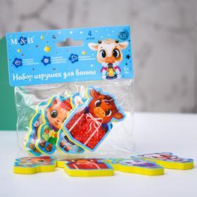 Набор EVA игрушек для ванны 'Новогодние малыши' Ош