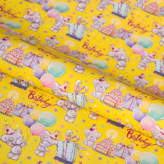 """Бумага упаковочная глянцевая """"Happy Birthday"""", 70 x 100 см"""