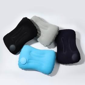 Подушка дорожная, надувная, со встроенным насосом, 45 × 30 см, цвет МИКС