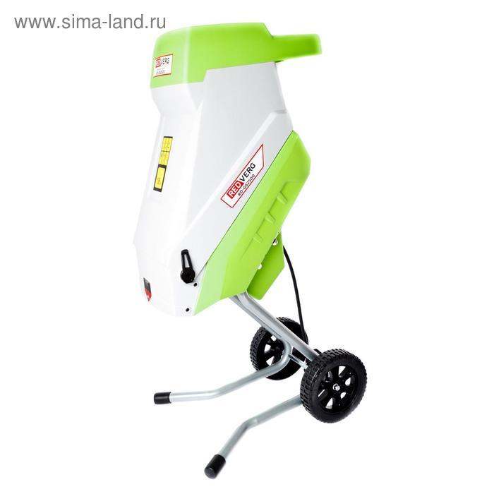 Измельчитель садовый RedVerg RD-GS2500, 220 В, 2500 Вт, 4100 об/мин, max d=45 мм, 45 л