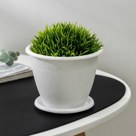 Горшок с поддоном «Розалия», 800 мл, цвет белый