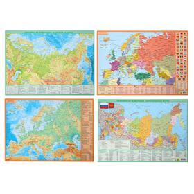 Комплект из 4-х двусторонних планшетных карт, А3: РФ, Европы, Мира Солнечной системы/звездно