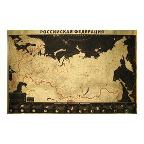 Карта Российской Федерации