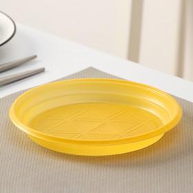 Тарелка одноразовая десертная, d=16,5 см, 100 шт/уп, цвет жёлтый