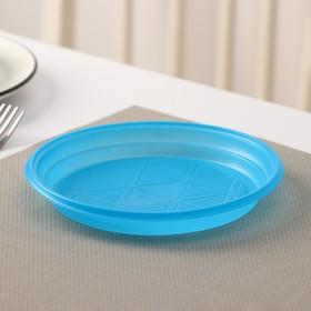 Тарелка d=16,5 см, 100 шт/уп, цвет синий