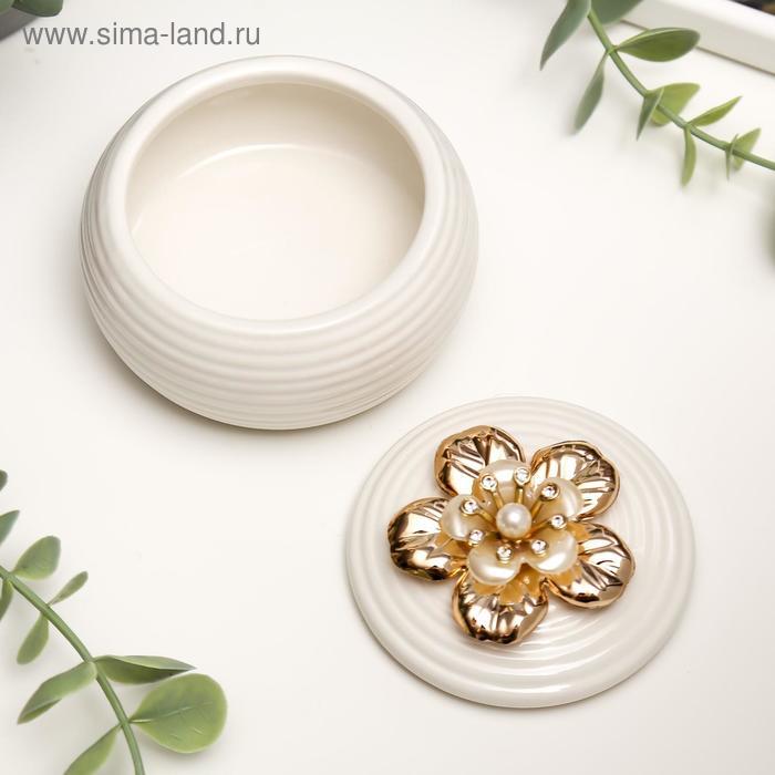 "Сувенир керамика ""Двойной цветок с жемчужиной"" 6,5х8,5х8,5 см"