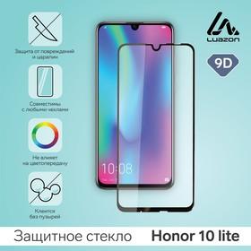 Защитное стекло 9D LuazON для Honor 10 lite, полный клей, 0.33 мм, 9Н, черное