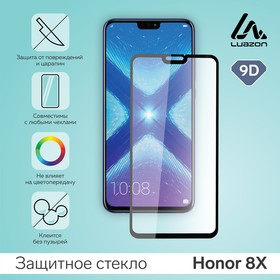 Защитное стекло 9D LuazON для Honor 8X, полный клей, 0.33 мм, 9Н, черное