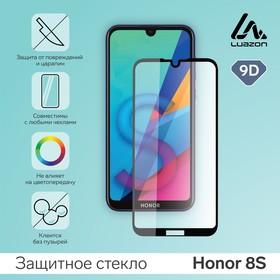 Защитное стекло 9D LuazON для Honor 8s, полный клей, 0.33 мм, 9Н, черное