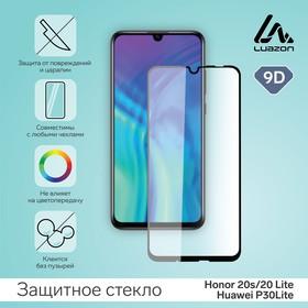 Защитное стекло 9D LuazON для Honor 20s/20 Lite/Huawei P30Lite, полный клей, 0.33 мм, 9H