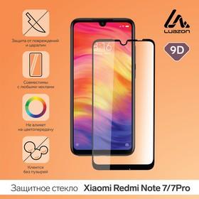 Защитное стекло 9D LuazON для Xiaomi Redmi Note 7/7Pro, полный клей, 0.33 мм, 9Н
