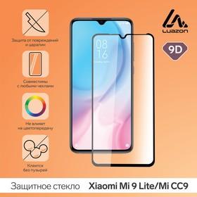 Защитное стекло 9D LuazON для Xiaomi Mi 9 Lite/Mi CC9, полный клей, 0.33 мм, 9Н