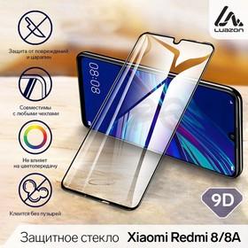 Защитное стекло 9D LuazON для Xiaomi Redmi 8/8A, полный клей, 0.33 мм, 9Н, черное