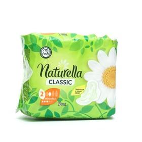 Прокладки Naturella Classic Camomile Normal с крылышками 9 шт