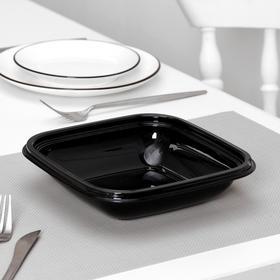 Контейнер одноразовый «Салатник», 700 мл, цвет чёрный