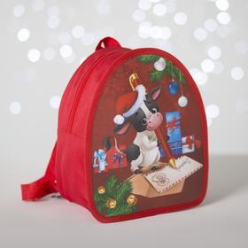 Рюкзак детский новогодний «Новогодний бычок» 20х23 см