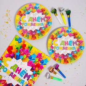 Набор посуды для праздника «С днём рождения!», подарки, язычки 6 шт., скатерть, тарелки 6 шт. Ош
