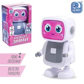 Робот-игрушка музыкальный «Эмми», танцует, звук, свет